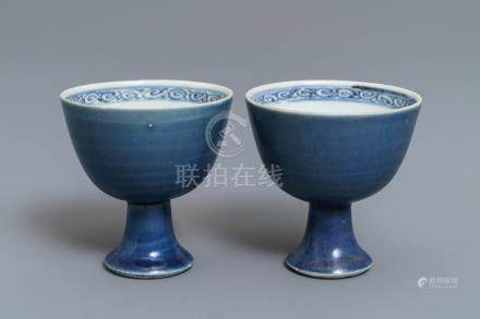 A pair of Chinese blue-glazed Hatcher Cargo stem cups, Transitional period