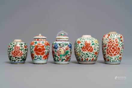 Five small Chinese wucai vases, Transitional period and Kangxi