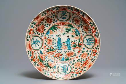 A Chinese polychrome Swatow dish with two figures in a landscape, Ming
