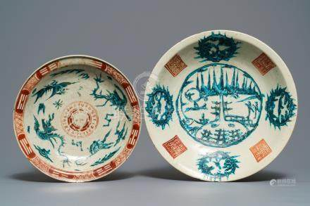 Two Chinese polychrome Swatow dishes, Ming