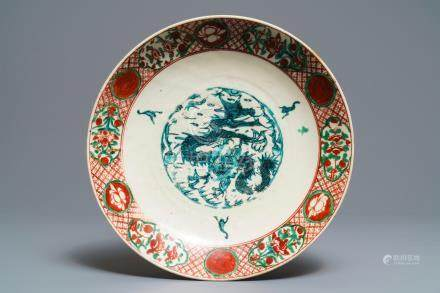 A Chinese polychrome Swatow 'dragon' dish, Ming