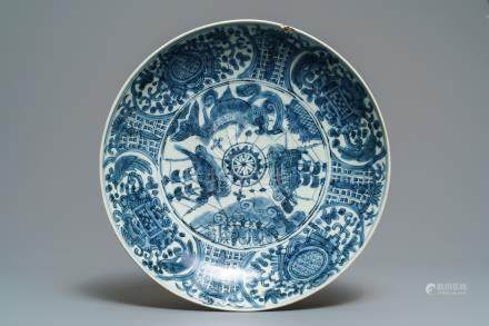 A Chinese blue and white 'maritime subject' Swatow dish, Wanli