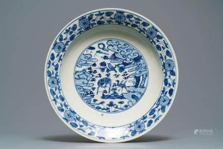 A fine and large Chinese blue and white inscribed Swatow dish, Ming
