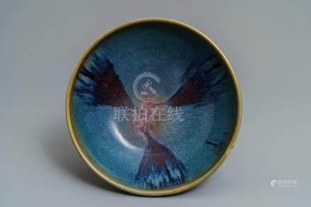 A large Chinese purple-splashed Junyao bowl, Yuan
