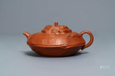 A Chinese Yixing stoneware flower-shaped teapot, Kangxi