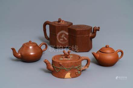 Four Chinese Yixing stoneware teapots and covers, 19/20th C.