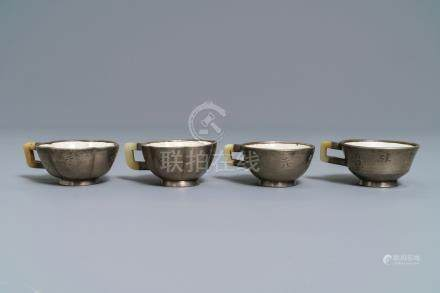 Two pairs of inscribed Chinese jade and pewter-mounted Yixing stoneware cups, 19/20th C.