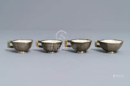 Four inscribed Chinese jade and pewter-mounted Yixing stoneware cups, 19/20th C.
