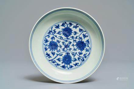 A Chinese blue and white 'lotus scroll' dish, Wanli mark and of the period