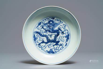 A Chinese blue and white 'dragon' dish, Wanli mark and of the period