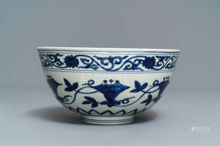An imperial Chinese blue and white 'palace bowl', Wanli mark and of the period