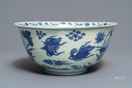 A Chinese blue and white 'ducks' bowl, Wanli mark and of the period