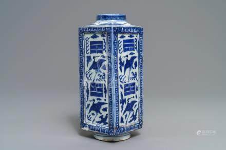 A fine Chinese cong 'cranes and trigrams' vase, Jiajing/Wanli