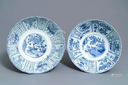 A pair of large Chinese blue and white kraak porcelain bowls, Wanli