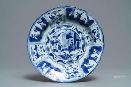 A Chinese blue and white kraak porcelain dish, Wanli