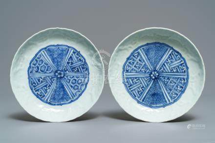 A pair of Chinese blue and white moulded plates, Wanli