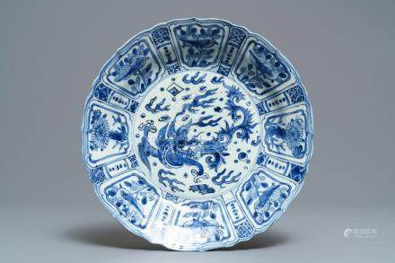 A Chinese blue and white kraak porcelain 'dragon' dish, Wanli