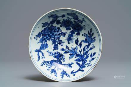 A Chinese blue and white floral bowl, Jiajing mark and of the period