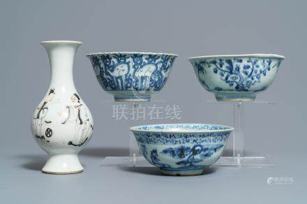 Three Chinese blue and white bowls and a grisaille and iron red vase, Ming and Yongzheng