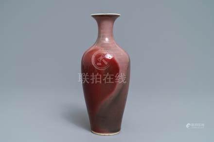 A Chinese monochrome liver red flambé vase, Kangxi