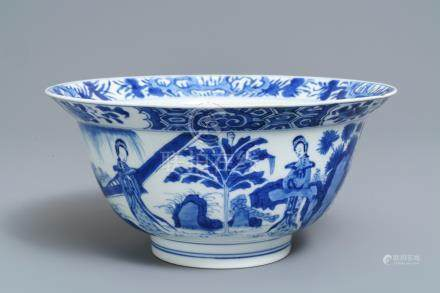 A Chinese blue and white klapmuts bowl with figural design, Kangxi mark and of the period