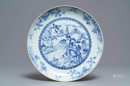 A Chinese blue and white 'river landscape' dish, Yongzheng/Qianlong