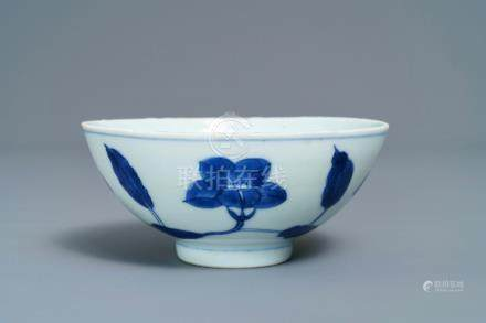 A Chinese blue and white Ming-style 'palace' bowl, Yongzheng mark and of the period