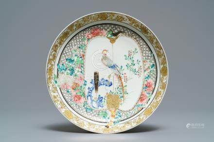 A Chinese famille rose eggshell 'pheasant' plate, Yongzheng