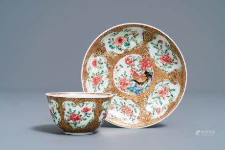 A fine Chinese famille rose 'rooster' eggshell cup and saucer, Yongzheng