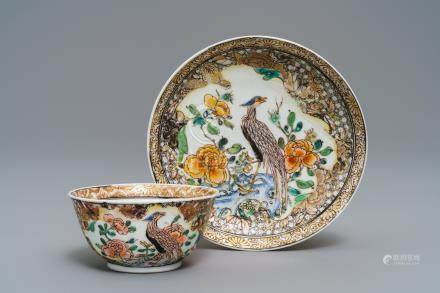 A Chinese famille rose 'pheasant' cup and saucer, Yongzheng