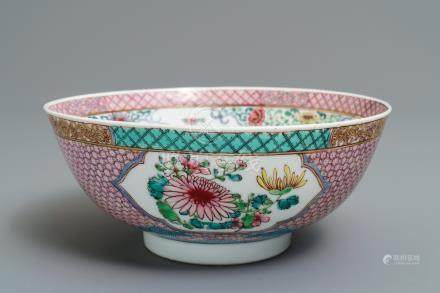 A Chinese famille rose eggshell bowl with floral design, Yongzheng