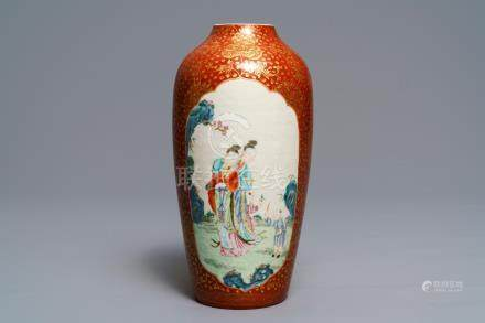 A Chinese famille rose gilt coral-ground eggshell vase, Yongzheng