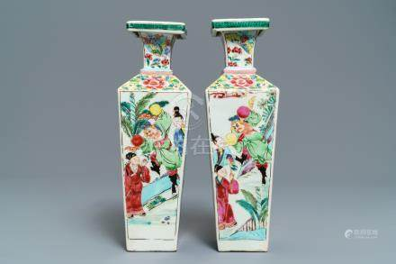 A pair of square Chinese famille rose vases with figures, Yongzheng