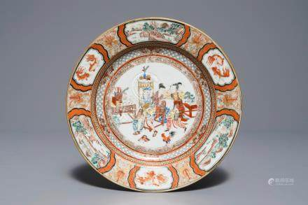 A fine Chinese famille rose 'musicians' plate, Yongzheng