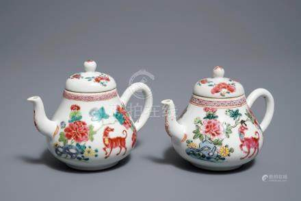 A pair of Chinese famille rose teapots with dogs, Yongzheng