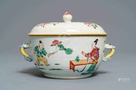 A Chinese famille rose two-handled bowl and cover, Yongzheng