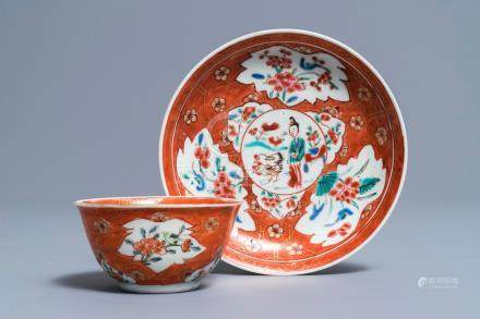 A Chinese famille rose cup and saucer, Yongzheng