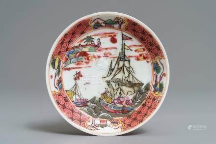 A Chinese famille rose 'Shipping' saucer, Yongzheng