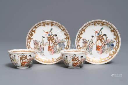 A pair of fine Chinese famille rose cups and saucers, Yongzheng