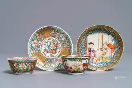 Two fine Chinese famille rose cups and saucers, Yongzheng/Qianlong