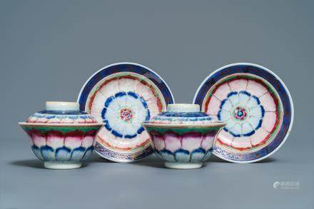 A pair of Chinese famille rose 'lotus' bowls and covers on stands, Qianlong