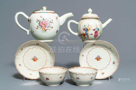 Two Chinese famille rose teapots and covers and two sets of cups and saucers, Qianlong