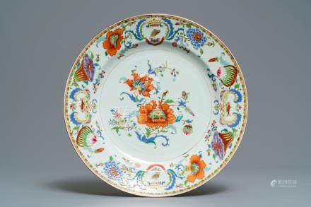 A Chinese famille rose 'Pompadour' dish, Qianlong