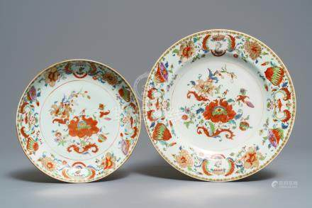 Two Chinese famille rose 'Pompadour' dishes, Qianlong