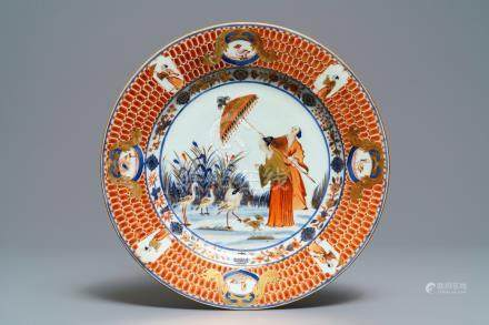 "A Chinese Imari-style dish after Cornelis Pronk: ""Dames au Parasol"", Qianlong, ca. 1736-1738"