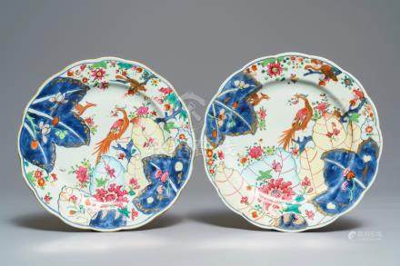 A pair of Chinese famille rose 'Tobacco leaf' plates, Qianlong
