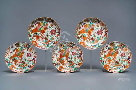 Three Chinese famille rose 'Pseudo tobacco leaf' plates and a larger pair, Qianlong