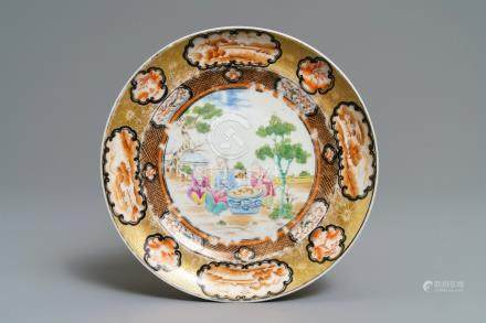 A Chinese famille rose 'Rockefeller' plate, Jiaqing