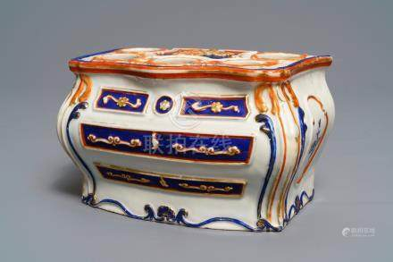 A Chinese export tulip vase in the form of a Louis XV chest of drawers, Qianlong