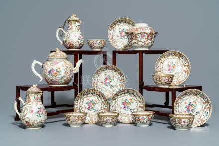 A Chinese famille rose and gilt part tea service, Qianlong